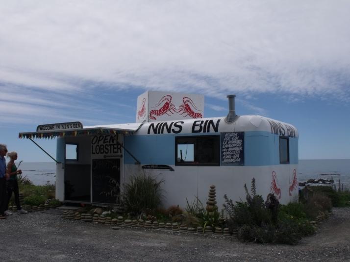 Nin's Bin